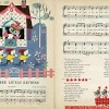 songbook17