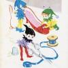 El zapatero y los duendes. Cuentos de Grimm. Toray. 1972